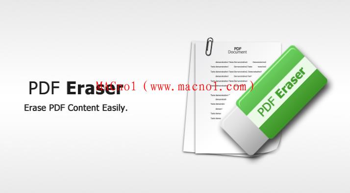 PDF Eraser.png