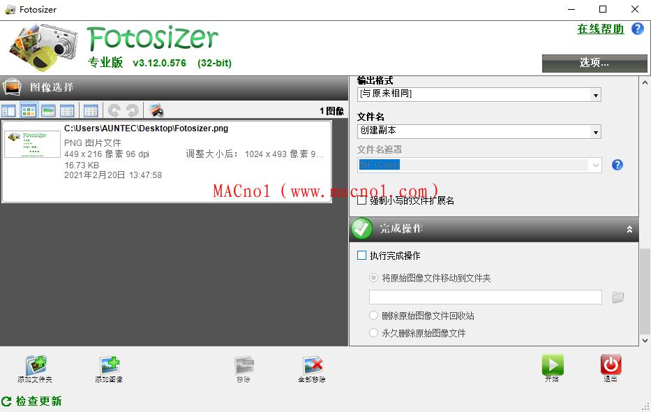 Fotosizer单文件版.png