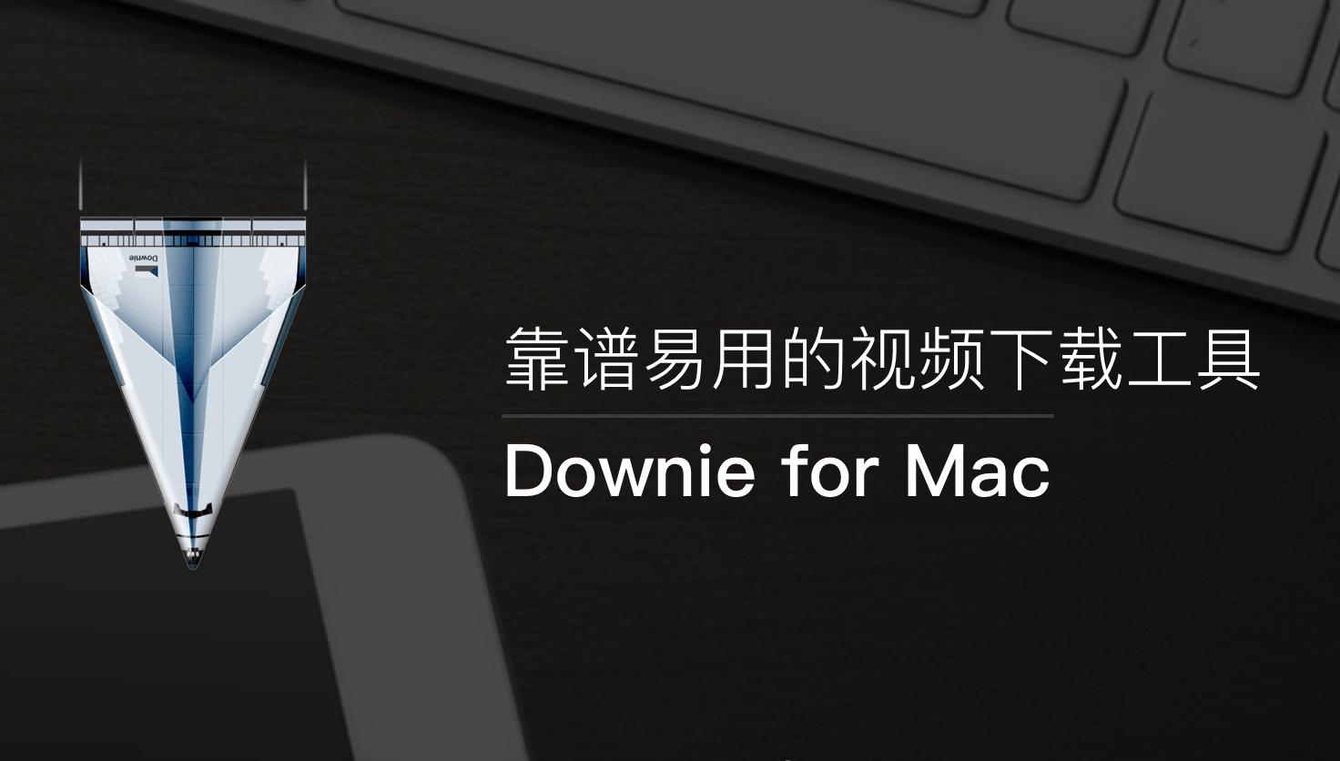 Downie 4.png