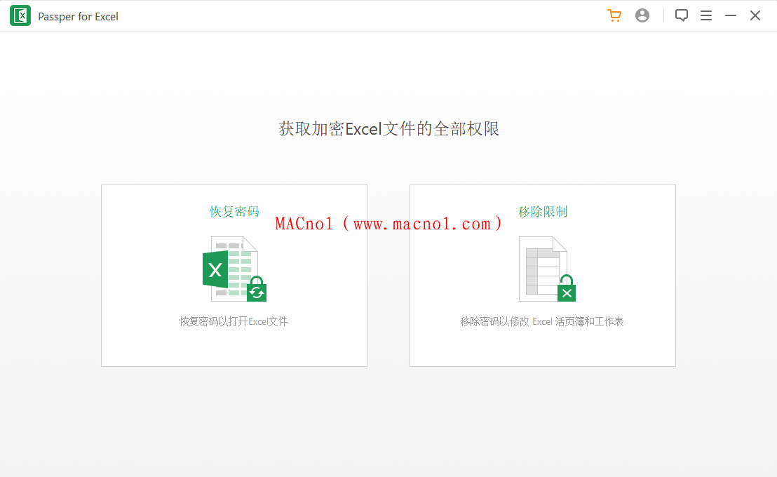 Passper for Excel 3.png