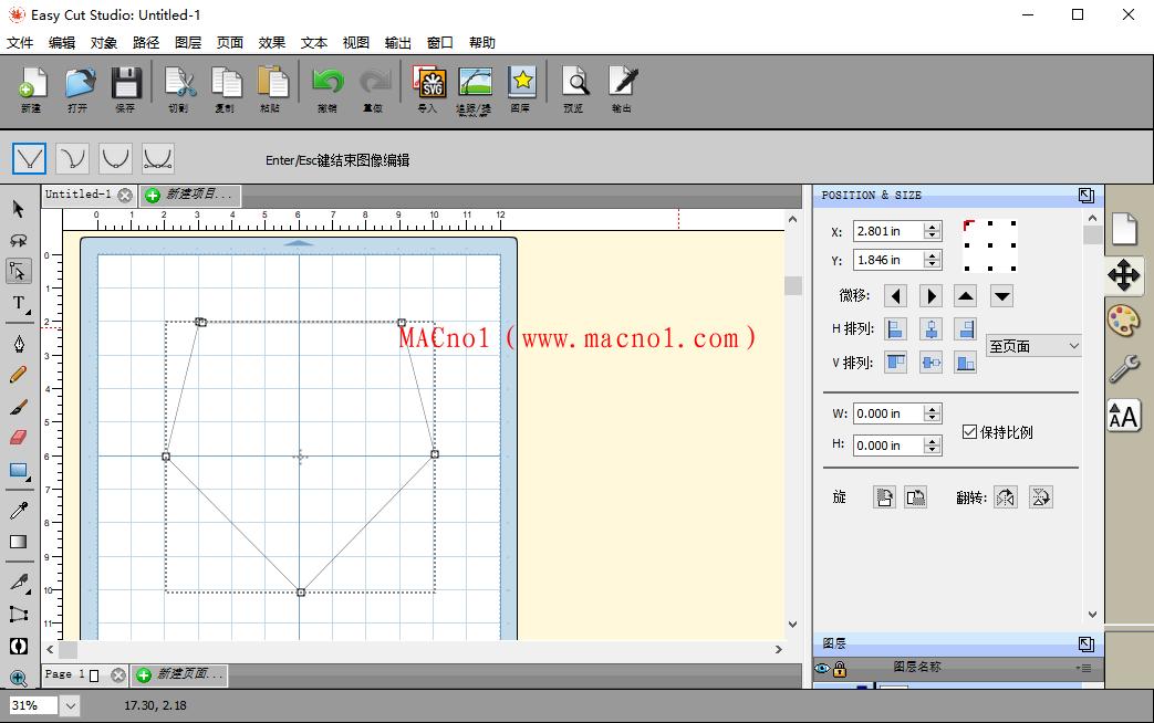 Easy Cut Studio 5.png