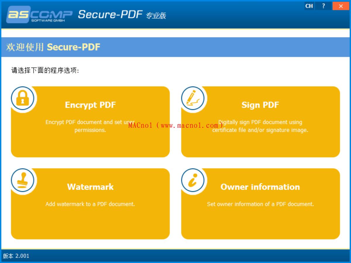 Secure-PDF(PDF文件加密工具)v2.0.1 绿色授权版