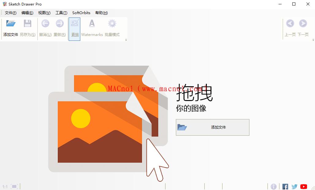 照片转素描效果 Sketch Drawer v8.1.0 中文破解版(附注册码)