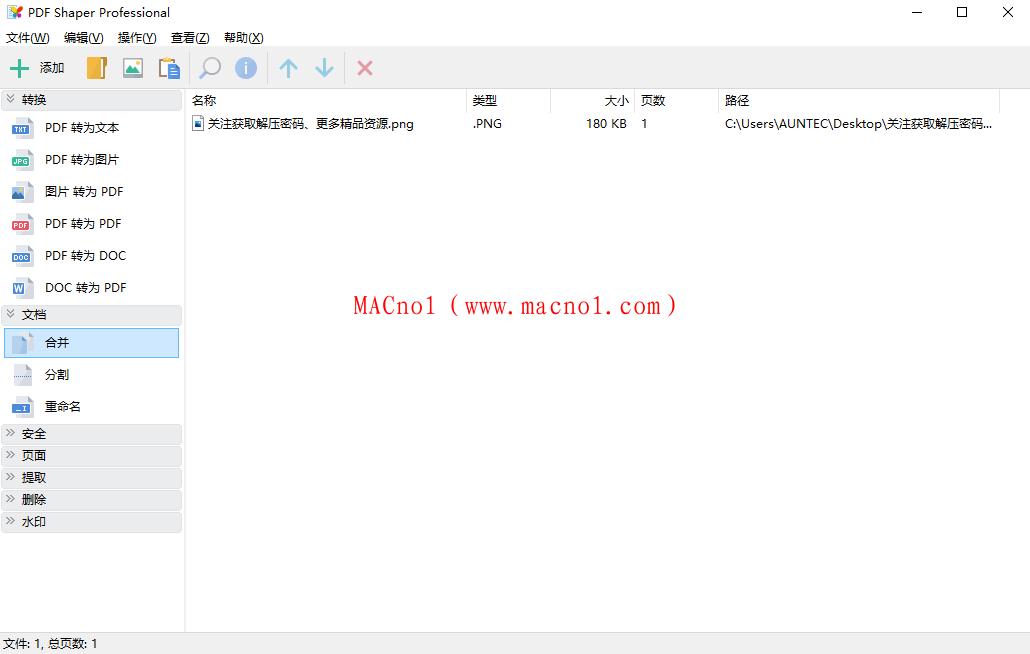 PDF Shaper 10.png