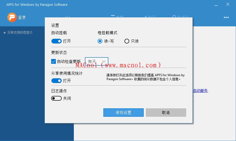 APFS for Windows 破解版.png