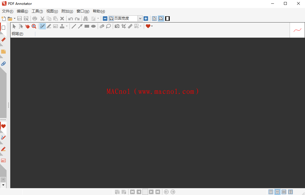 PDF Annotator.png