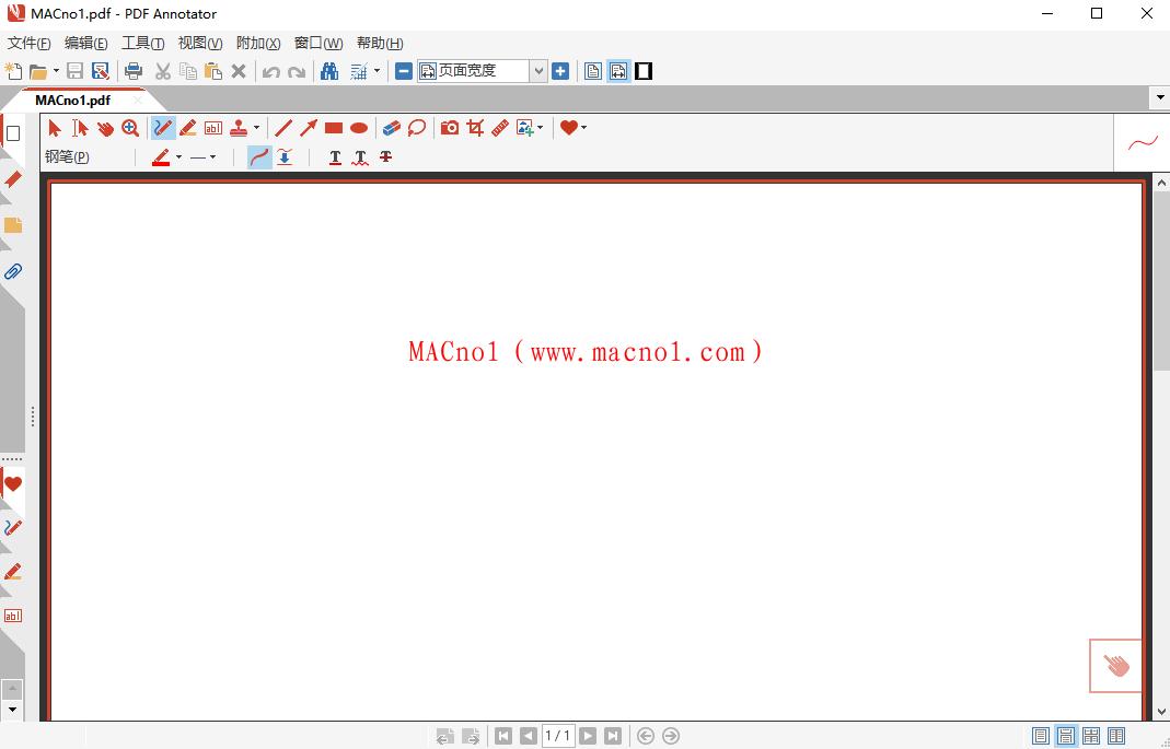 PDF Annotator 7.png