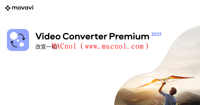 Movavi Video Converter.png