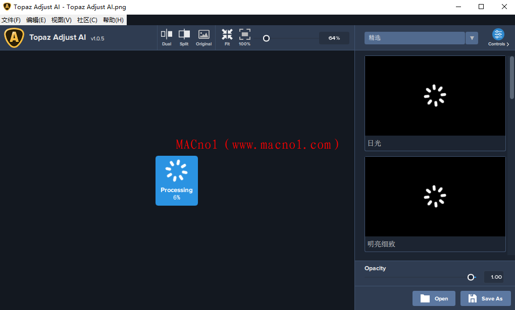 Topaz Adjust AI 中文版.png