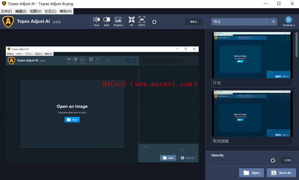 Topaz Adjust AI 直装版.png