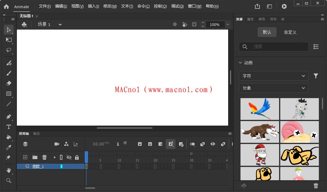 Adobe Animate 破解版.png