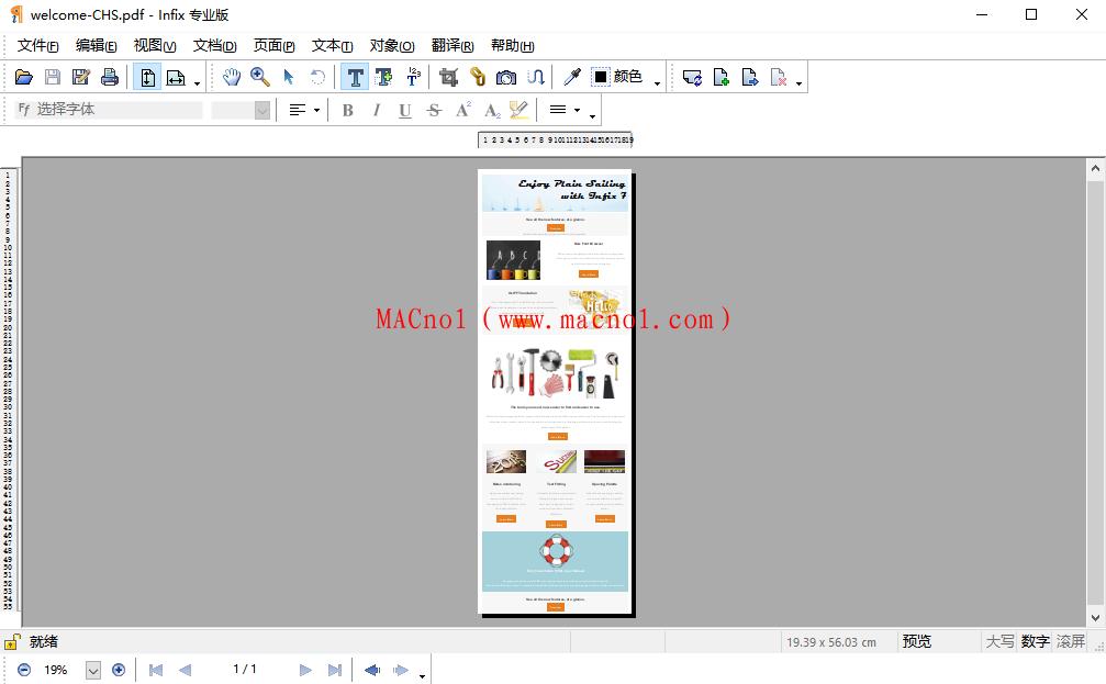 Infix PDF Editor.png