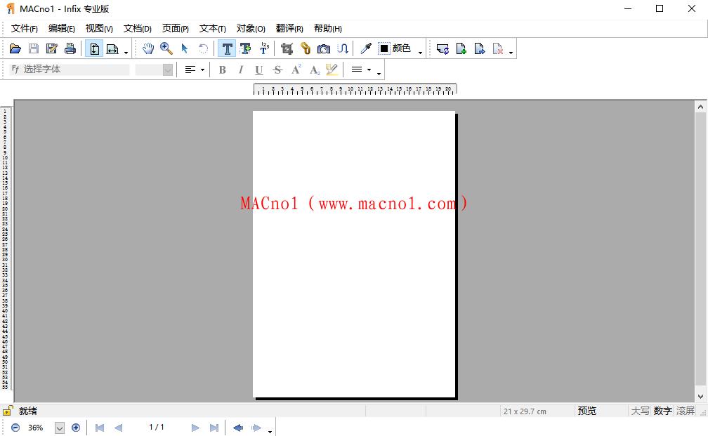 Infix PDF Editor 7.png