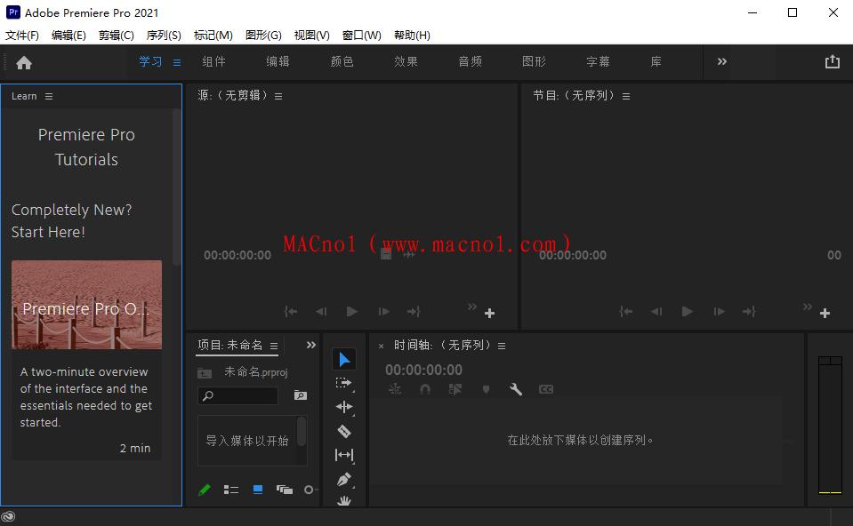 Adobe Premiere 2021.png