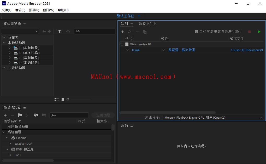 Adobe Media Encoder 破解版.png