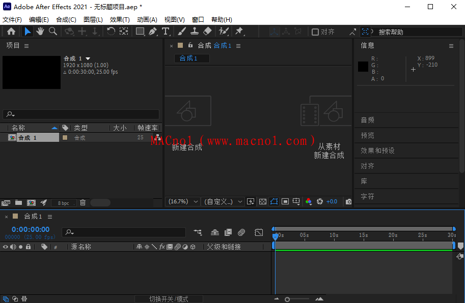 Adobe After Effects 破解版.png