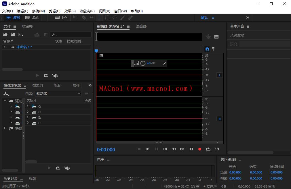 Adobe Audition 破解版.png