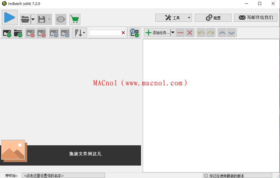 图片批量处理软件 ImBatch v7.2.0 汉化特别版(免注册激活)