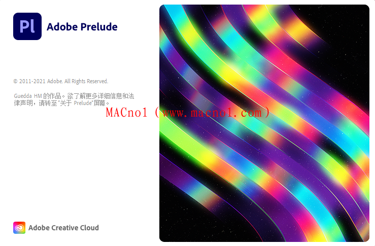 Adobe Prelude.png