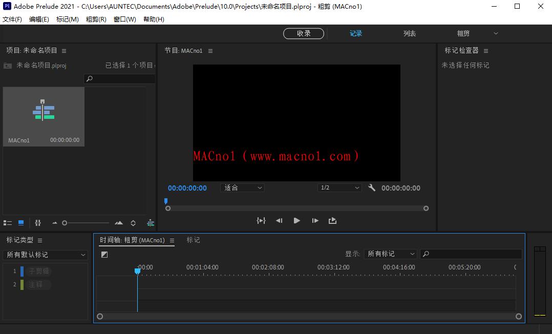 Adobe Prelude 破解版.png
