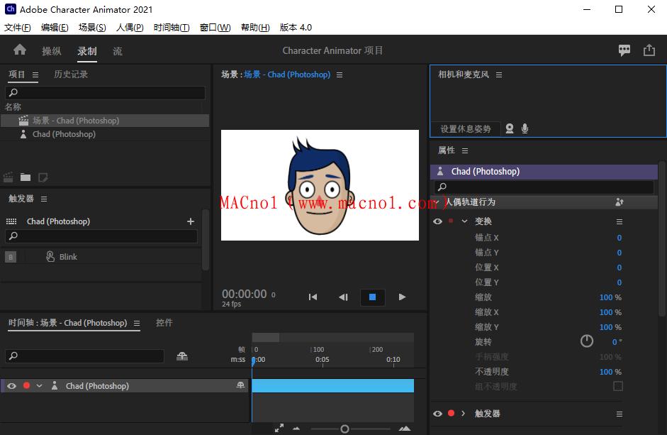 Adobe Character Animator 破解版.png