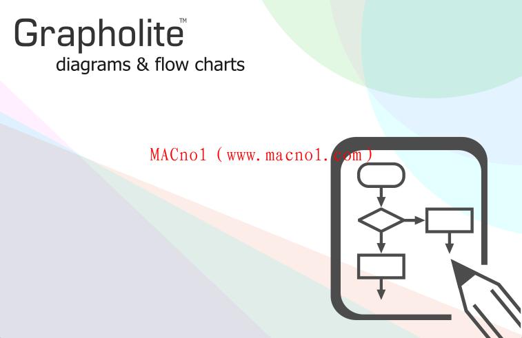 Grapholite(流程图绘制软件)v5.5.4 破解版 附注册机