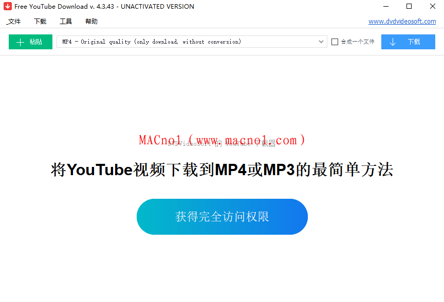 Free YouTube Download.png