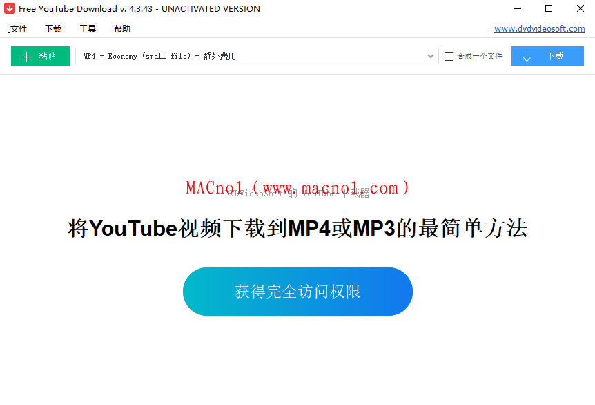 Free YouTube Download 4.png