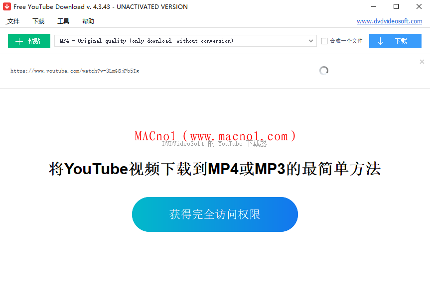 Free YouTube Download 破解版.png