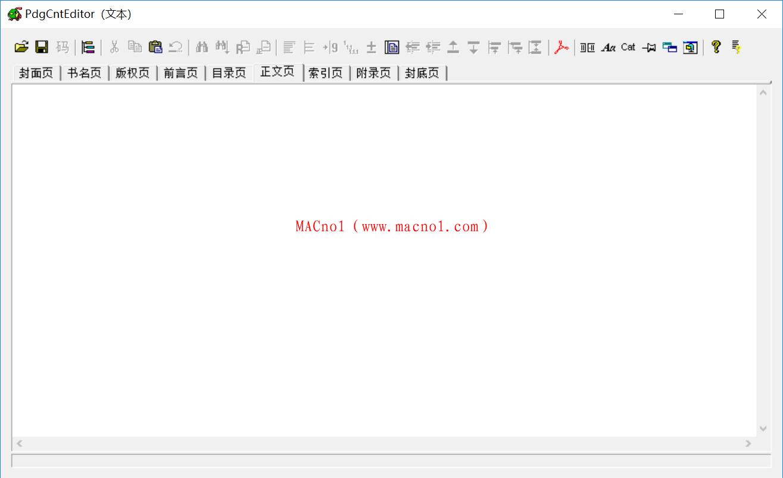 PdgCntEditor(目录文件编辑工具)v3.15.0 单文件汉化版
