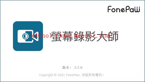 屏幕录制软件 FonePaw Screen Recorder 3.7.0 破解版(附破解补丁)
