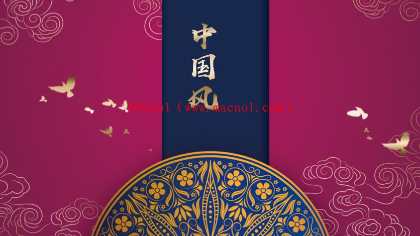黑金创意中国风PPT模板.png