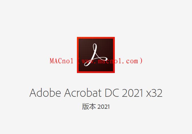 Adobe Acrobat Pro.png
