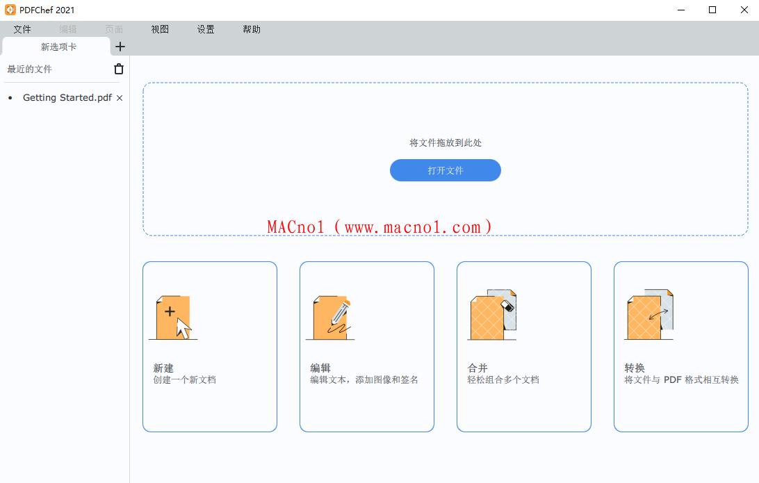 Movavi PDFChef(PDF编辑软件)for Mac v21.1.0 破解版