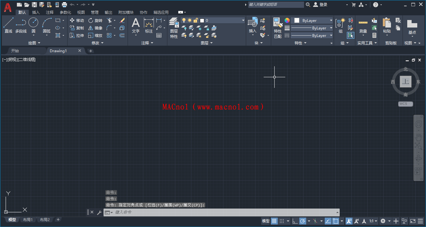 Autodesk AutoCAD 破解版.png
