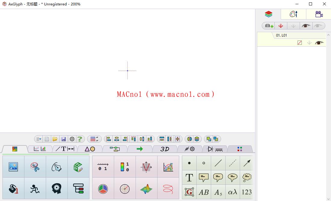 AxGlyph(矢量图绘制软件) v1.5.0 绿色破解版 免激活码