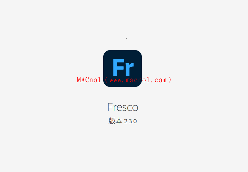 Adobe Fresco.png