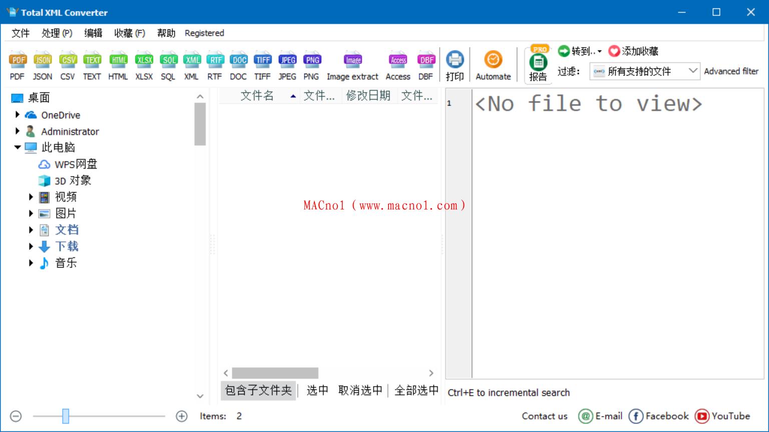 Coolutils Total XML Converter 3.png