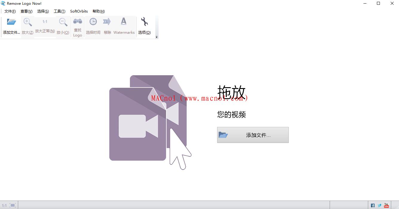 视频去水印软件 Remove Logo Now v4.0.0 汉化破解版(附注册码)