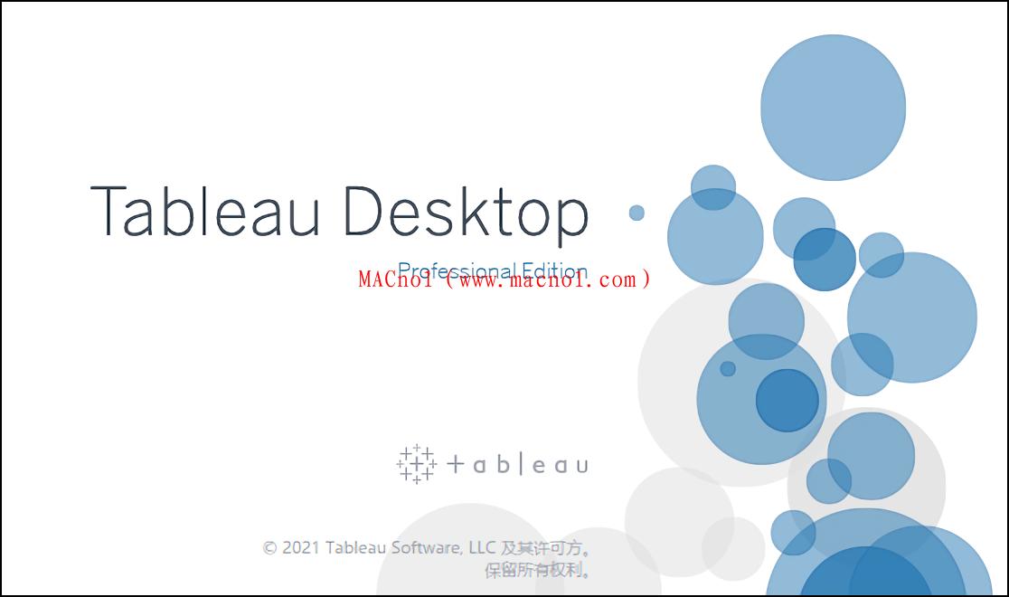 Tableau Desktop(数据分析软件)v2021.1.0 破解版 附破解补丁
