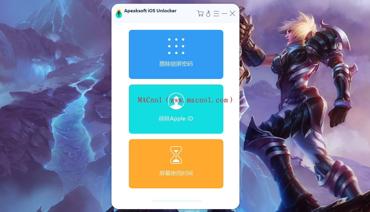 Apeaksoft iOS Unlocker 破解版.png