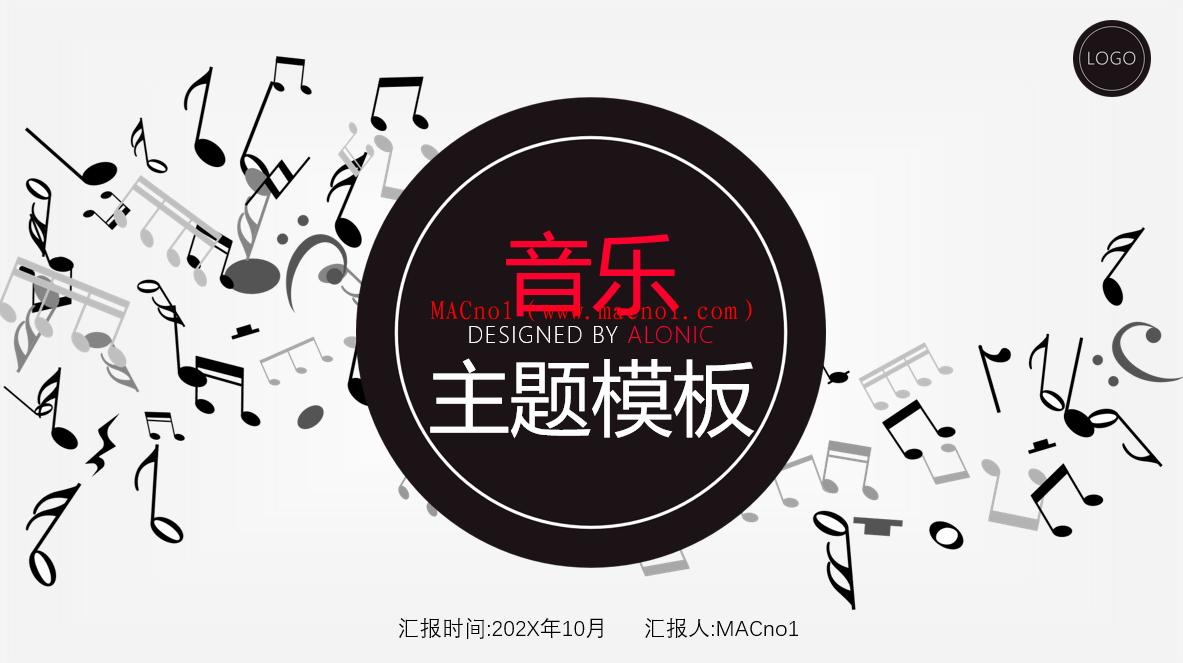 音乐主题简洁类PPT模板.png