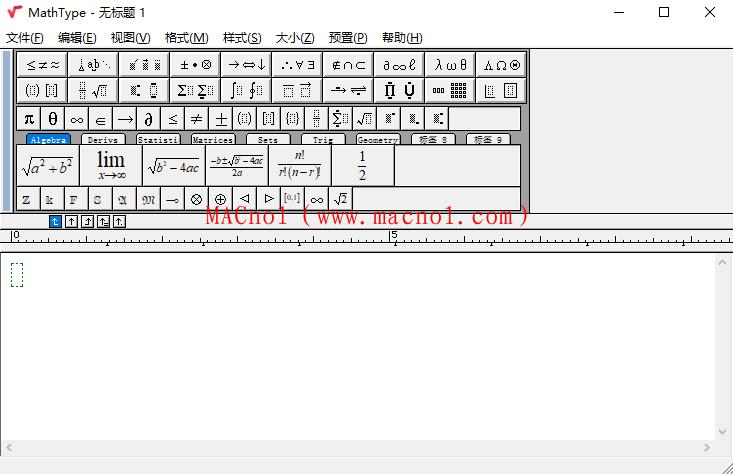 MathType 7.png