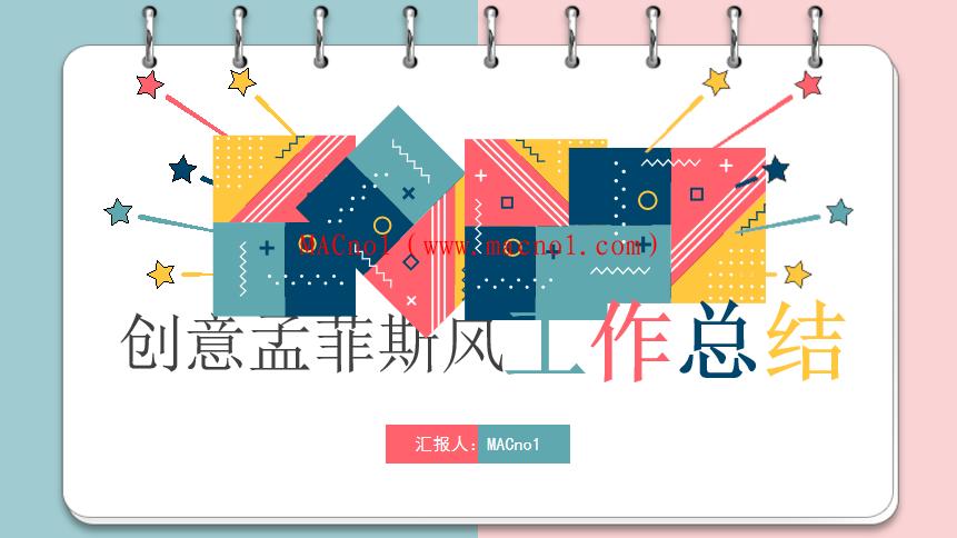 艺术设计类PPT模板(六十套)免费获取