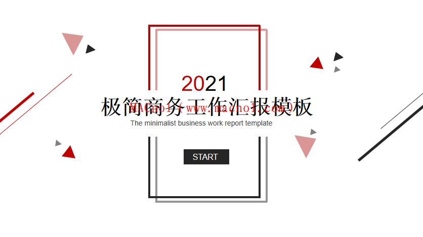 简洁商务艺术设计PPT模板.png