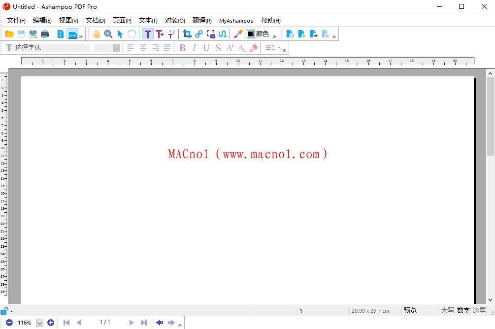 Ashampoo PDF 2.png