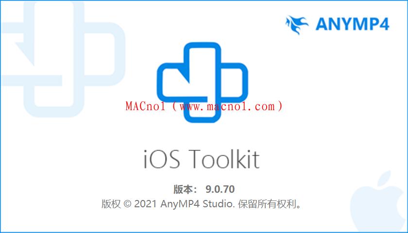 AnyMP4 iOS Toolkit(数据恢复软件)v9.0.7 破解版 附破解文件