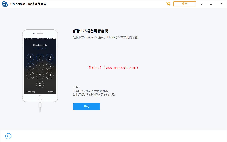 iToolab UnlockGo 4.png