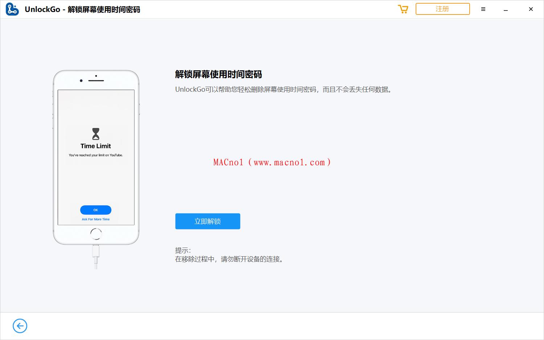 iToolab UnlockGo 破解版.png