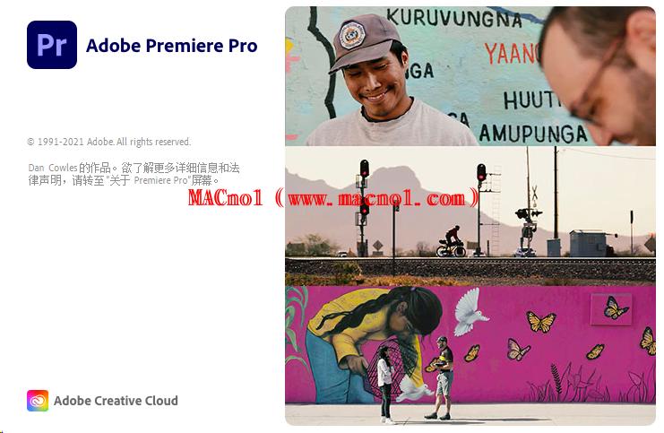 视频编辑软件 Adobe Premiere 2021 v15.2.0 中文破解版(附注册码)